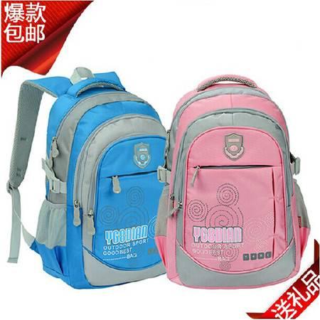 小学生书包 1-3-6年级男女儿童减负双肩背包初中生书包米奇韩版包邮mc267