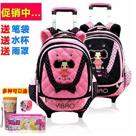 包邮新款卡通娃娃韩版 儿童可拆卸拉杆书包 小学生书包女大双肩背包mc268