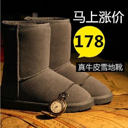 雪地靴女中筒靴牛皮女靴保暖棉靴冬靴平底冬季男女鞋子防滑情侣靴 TSH147