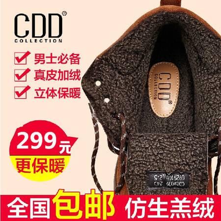 秋冬季新款男士棉鞋二棉鞋男鞋CDD 保暖加绒高帮真皮马丁工装靴休闲鞋TSH161
