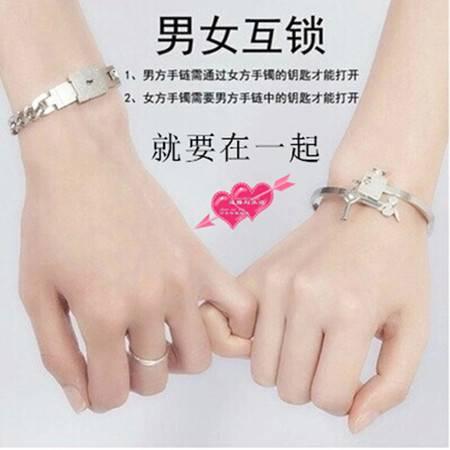 s925纯银创意带钥匙男女互锁同心锁情侣手镯手链 B005