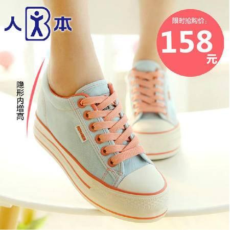 秋季款隐形内增高帆布女鞋韩版潮厚底白色休闲鞋TSH186