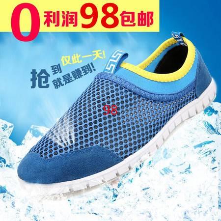 全国包邮春夏季男士透气网鞋男鞋子板鞋运动休闲鞋韩版凉鞋潮流男鞋网布鞋TSH232