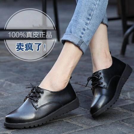 秋季小白鞋真皮平底板鞋平跟休闲女鞋英伦白色系带单鞋女皮鞋TSH262