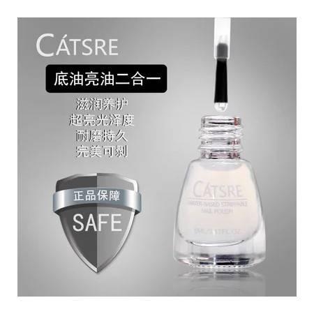 CATSRE无毒指甲油水性无毒无味健康环保透明水底油亮油可剥指甲油BF03