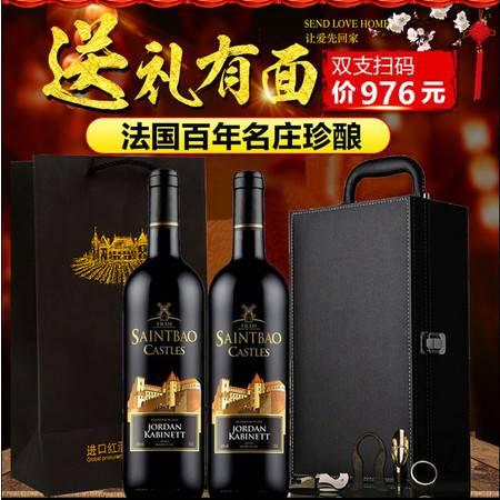 法国原酒进口红酒法郎妮 2支礼盒装 2瓶双支礼盒套装干红葡萄酒YHS005