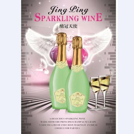 香酩青柠味柠檬气起泡酒 葡萄酒5度 750ml 女士婚宴YHS012