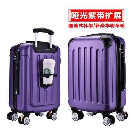 拉杆箱旅行箱包行李箱登机箱皮箱子万向轮男女潮26寸旅行箱mc283