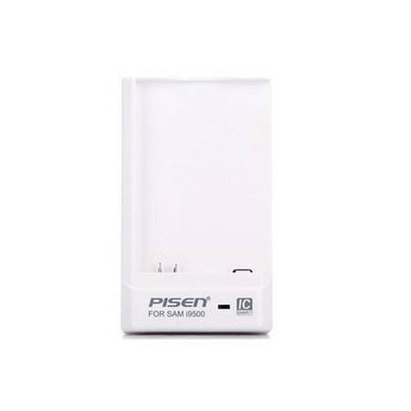 品胜手机便携充二代 三星I9500|S4 i9502 i959 i9152电池充电座充*2个装