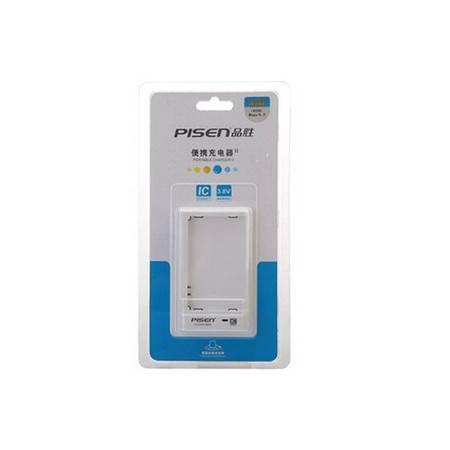 品胜 i9200充电器 适用于三星i9200