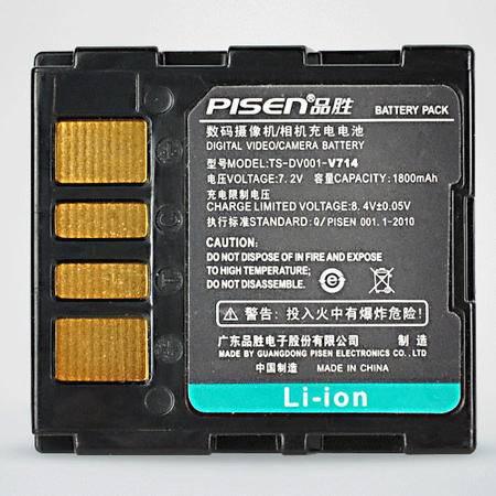 品胜 JVC V714摄(照)像机电池 D252H MG505 MG77 MG67相机电池