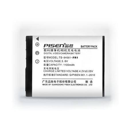 品胜 索尼FR1摄(照)像机电池 P150 P200 P120 F88 V3相机电池*2个装