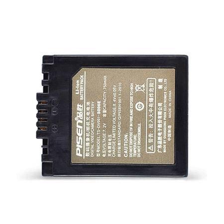 品胜电池 松下006E摄像机电池 FZ35 FZ38 FZ8 TZ8 FZ50相机电池
