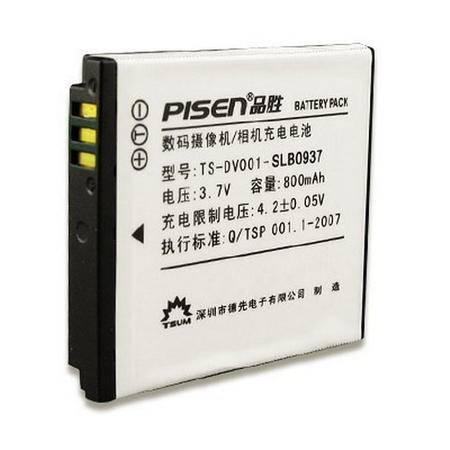 品胜(PISEN)SLB0937 数码相机电池