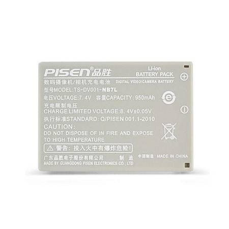 品胜(PISEN)NB7L 佳能 数码相机电池