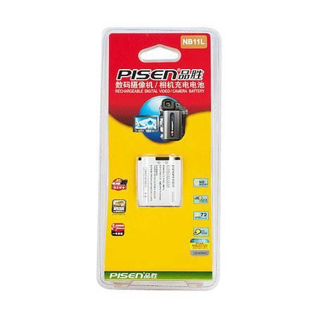 品胜(PISEN) NB11L 数码摄像机电池 适用于IXUS 125/240*2个装