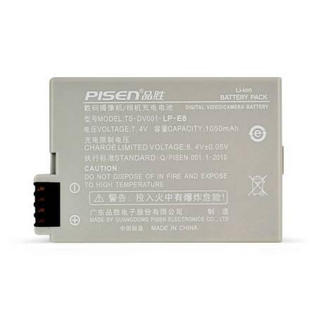 品胜 摄(照)像机电池佳能LP-E8 |EOS 550D 600D 相机电池*2个装