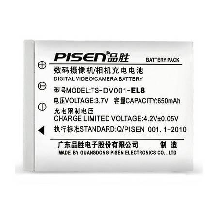 品胜 尼康EL8摄(照)像机电池 L2 S52 S9 S8 S7 S51 P2相机电池
