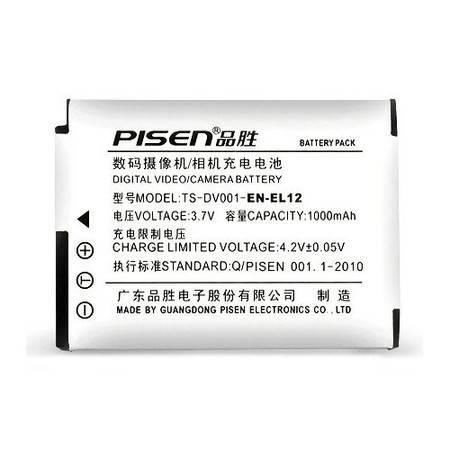 品胜(PISEN)EL12 尼康 数码相机电池