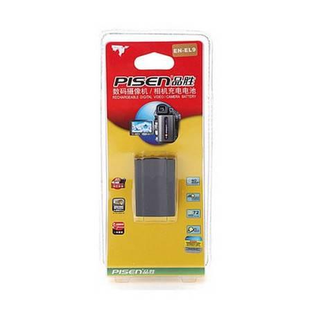 品胜(PISEN)EN-EL9 尼康 数码相机电池
