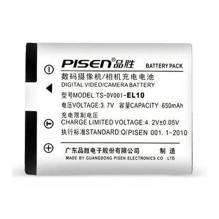 品胜(PISEN)EL10 尼康 数码相机电池