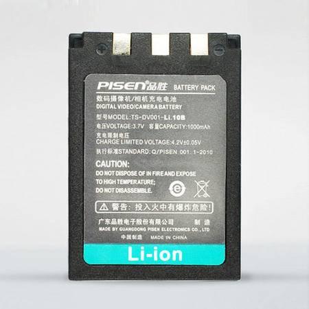 品胜 奥林巴斯Li.10B摄(照)像机电池X-1 X-2 50Z C760 U800