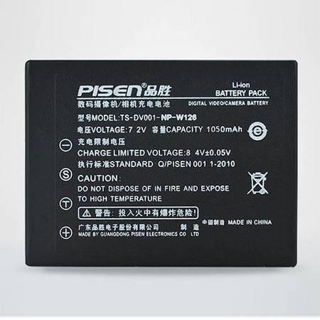 富士NP-W126相机电池摄(照)像机电池富士NP-W126