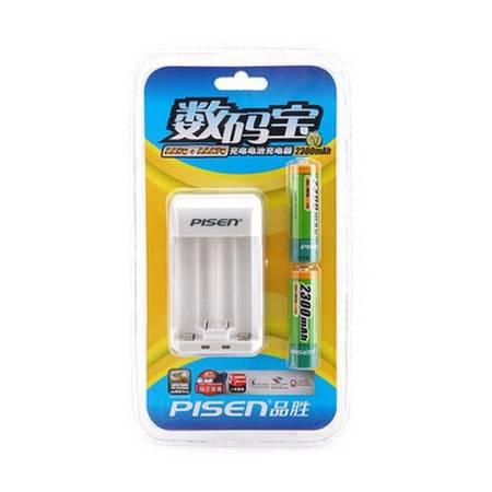 品胜 数码宝套装 2300mAh (数码宝充电器+2300mAh AA镍氢充电电池*2)