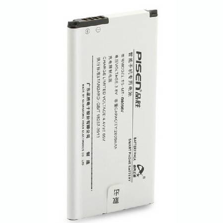 品胜 适用三星S5电池 G9006V手机电池 G900F G9008V GalaxyS5电板*2