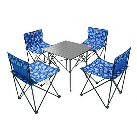 欧德仕 户外折叠铝桌 +4蓝花大号椅 套装