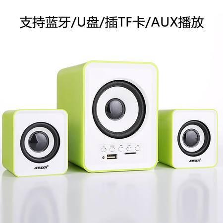 赛达 D-230 蓝牙音响 插U盘USB2.1低音炮 5个装