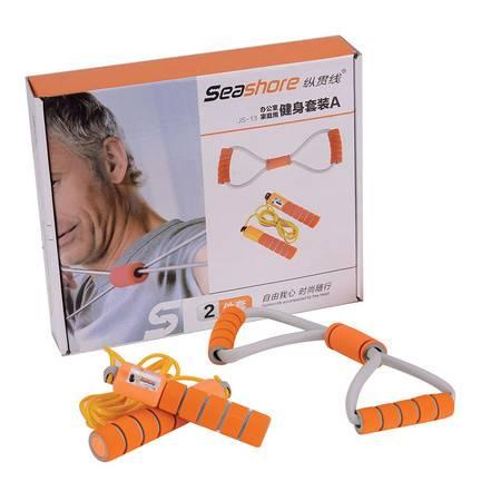 璐瑶 纵贯线橙色活力健身套装2件套