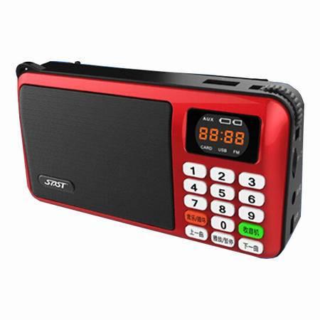 先科新世纪 N19便携迷你超长待机晨练插卡音箱随身听MP3老人FM收音机