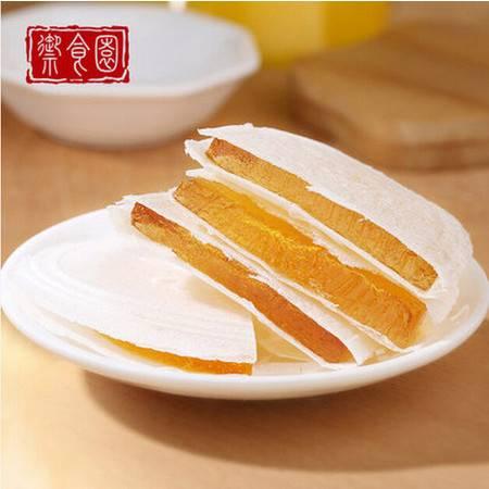 御食园水果味茯苓夹饼500g 糕点小点心 好吃的小包装休闲零食