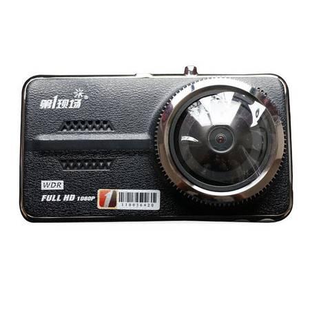 第1现场D169 前后双录 高清夜视 大屏倒车可视1080p行车记录仪 送16G卡读卡器