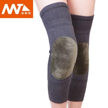 你我他加绒保暖护膝 老寒腿秋冬季加厚加长护腿保护中老年人膝盖