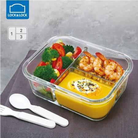 乐扣乐扣 玻璃保鲜盒三分隔玻璃饭盒 1000ml便当盒 LLG447CTLG
