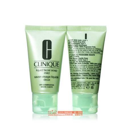 Clinique/倩碧温和液体洁面皂30ml(答谢品)