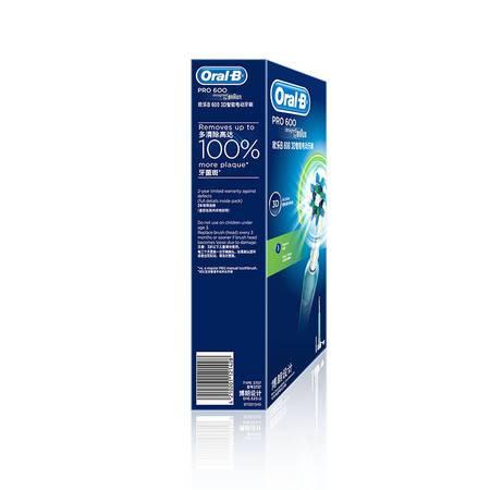 博朗/BRAUN欧乐B D16.523U 600 3D智能电动牙刷颜色随机