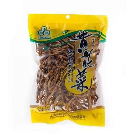 禾煜 150g黄花菜 特产干货 黄花菜 金针菜