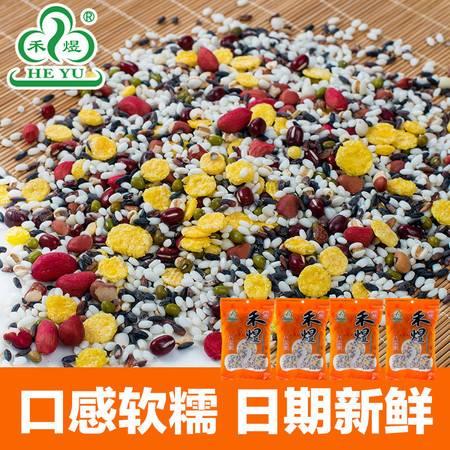 禾煜八宝粥400g*4包 五谷杂粮6种粗粮组合 八宝米
