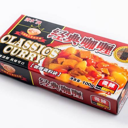 禾煜 清水 经典咖喱100g(微辣)