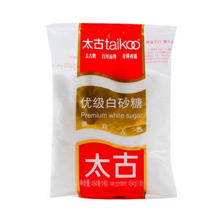 禾煜 太古454g白砂糖  烘焙原料  蔗糖  白糖