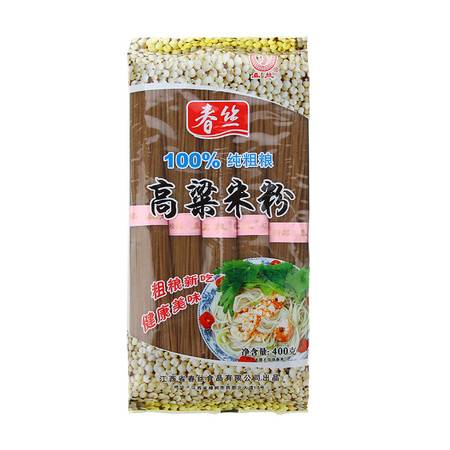 禾煜 春丝400g高粱米粉