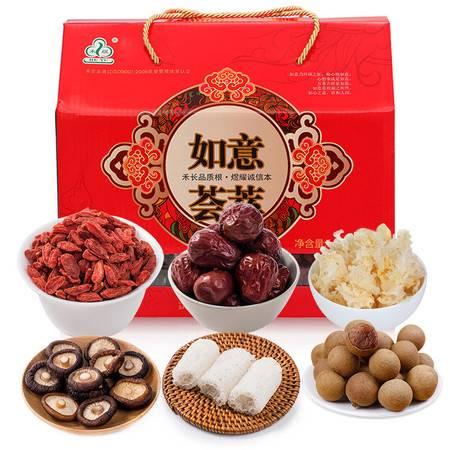 禾煜菌菇礼盒如意荟萃1571g 香菇木耳年货土特产干货大礼包山珍礼盒
