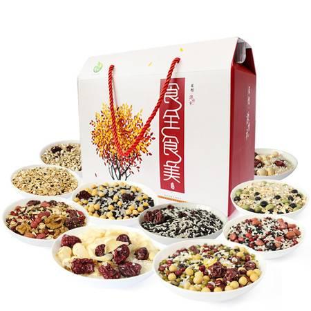 禾煜八宝粥原料食全食美礼盒(内含20袋*100g)五谷杂粮礼盒【买就送400g白砂糖】