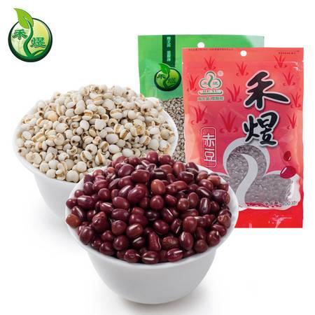 薏米ds(428g)+赤豆(400g)组合装