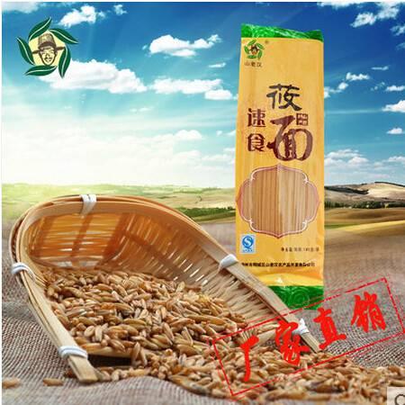 山老汉 速食莜面 燕麦挂面 莜面速食方便面条 袋装180g