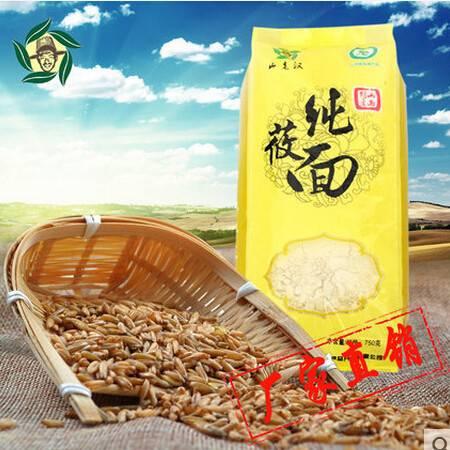 山老汉纯莜面纯燕麦面山西特产五谷面粉杂粮燕麦面750g