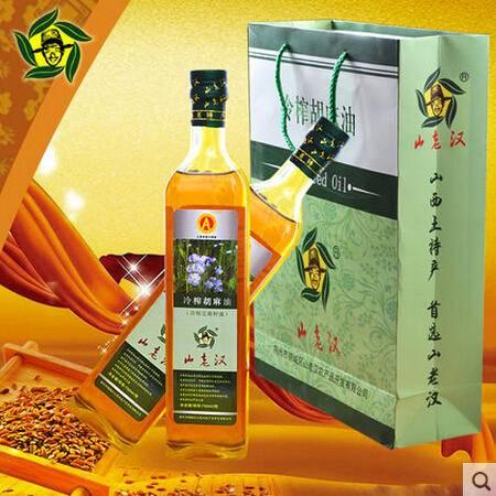 山老汉亚麻籽油食用油礼盒 山西特产冷榨胡麻油750ml*2瓶礼品装